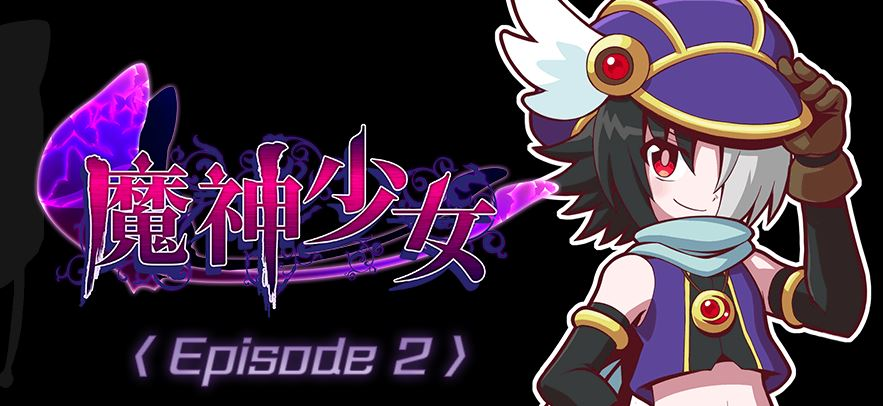 Dark Witch's Story: Episode 2 anunciado