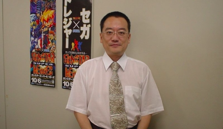 Entrevista a Maegawa - GameSpy 2005