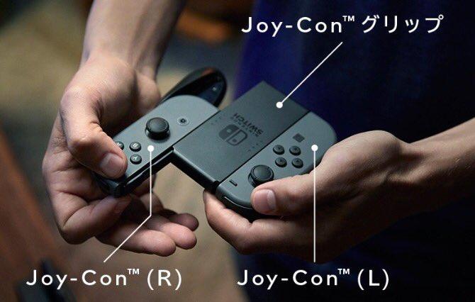 Joycons, el mando desmontable de NSwitch.